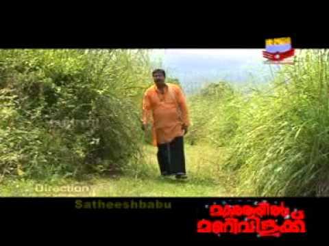 Kalabhavan Mani's New Album song-Mani muzhangutharku vendi?