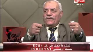 """عم حسين """"عشماوي"""": هكذا واجه عزت حنفي لحظة الاعدام"""