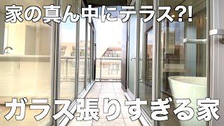 【変わった間取り】これがホントのテラスハウス?! ほぼ全面ガラス張りなペントハウスを内見!