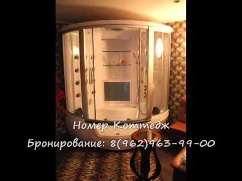 Почасовая гостиница в Москве, м. Первомайская