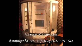 Почасовая гостиница в Москве, м. Первомайская(, 2012-11-29T19:49:29.000Z)