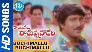 Buchimallu Buchimallu Video Song - Rayalaseema Ramanna Chowdary || Mohan Babu || Priya Gill