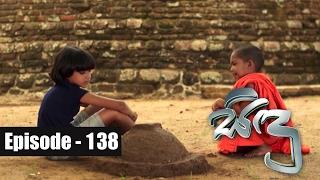 Sidu | Episode 138 15th February 2017 Thumbnail