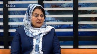 بامداد خوش - سخن زن - صحبت با خانم فریده نیکزاد در مورد کارکرد های مرکز حمایت از زنان خبرنگار