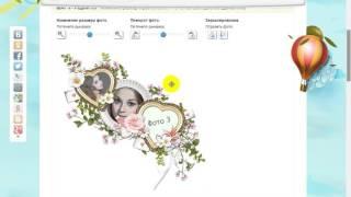 Как вставить фото в рамку на 2-3 фото с сайтом Fotovramku.Ru? Новая версия!