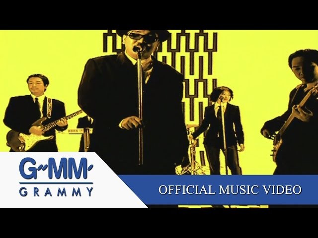 ไม่ต้องมีคำบรรยาย - MR.TEAM 【OFFICIAL MV】
