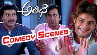 Athidi Movie || Back To Back Comedy Scenes || Mahesh Babu, Amrita Rao