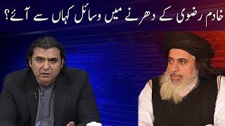 Faizabad Dharna reality Exposed   Neo News