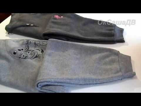 Как укоротить штаны с резинкой внизу
