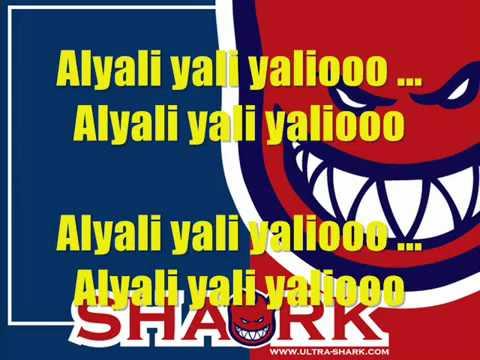 New Chant Ultra Shark (Hamra wa Zar9a) OCS 2011