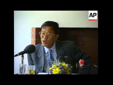 USA/FRANCE: CAMBODIAN PRIME MINISTERS RANARIDDH & HUN SEN VISITS