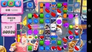 Candy Crush Saga Level 843 〜キャンディクラッシュ攻略〜