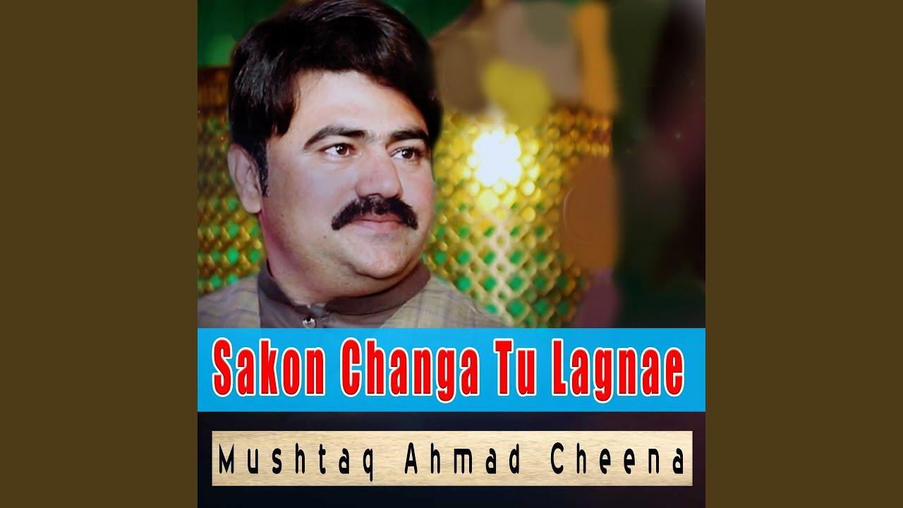 Download Sakon Changa Tu Lagnae