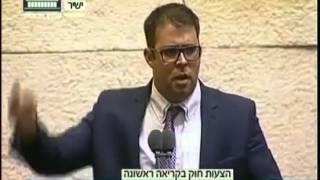 אורן חזן מדבר ישירות במליאה לאיימן עודה ראש הרשימה הערבית