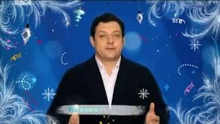 Новый год на Ю - Михаил Полицеймако