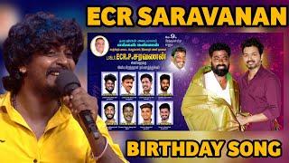 Ecr Saravanan Birthday Song   Gana Sudhakar