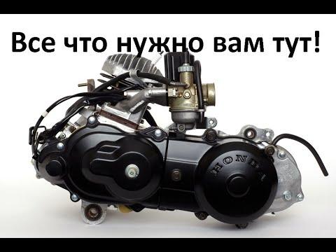 Мануал по двигателю AF18E на Honda Dio 18-25-27-28 и Tact 25-30-31-51
