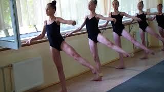 Фрагменты урока классического танца, для художественной гимнастики.