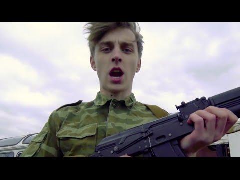 А4 ВЛАД УШЕЛ В АРМИЮ YouTube
