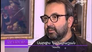 Շողակաթ. Արամե Պատկերասրահ