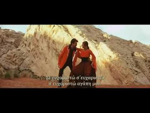 Shukriya Shukriya Song   Greek Subs  Hamara Dil Aapke Paas Hai  Anil Kapoor & Aishwarya Rai   YouTub
