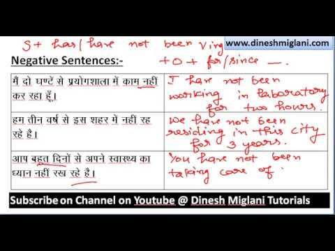 HINDI TO ENGLISH TRANSLATION COURSE : PRESENT PERFECT CONTINUOUS TENSE