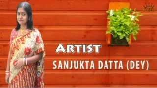 Hoyto Amake Karo Mone Nei (FEMAIL) | Artist : Sanjukta Datta (Dey) | Album : Kantho Badol (2014)