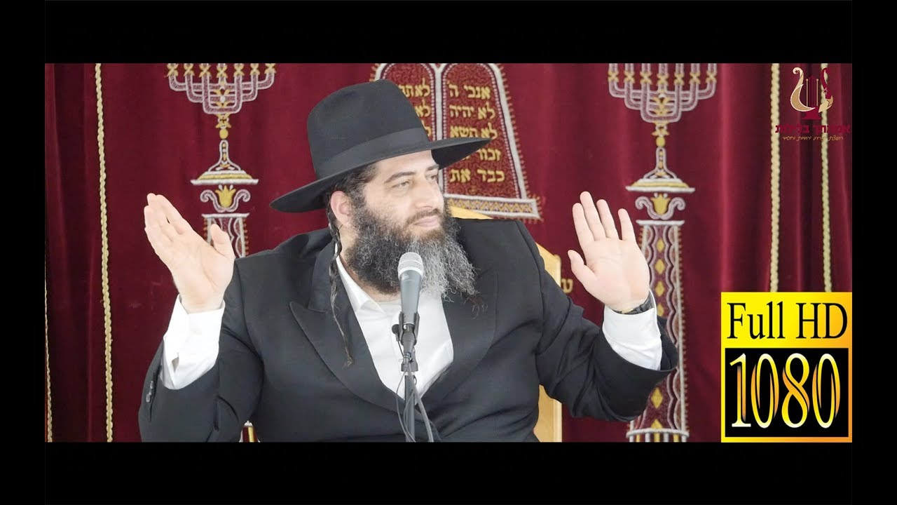 הרב רונן שאולוב - תנא דבי אליהו - מעשה בתלמידו של רבי עקיבא - פרק 4 מסכם ואחרון - אשקלון 18-3-2018