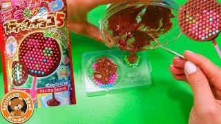 Schokolade LOLLIPOP DIY 🍭🍬 Süßigkeiten selber machen - Heart Cookin   Kinder Spielzeug