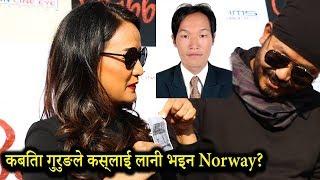 कबिता गुरुङले कस्लाई लानी भइन Norway ?  Bobby  / Kabita Gurung