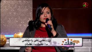 غني وكمل ترحالك - جه وقتك - Alkarma tv