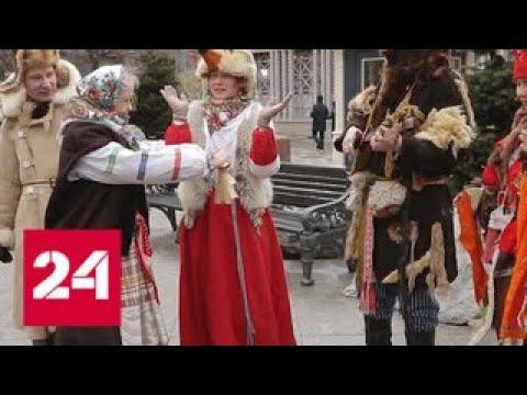 Вкус города. Специальный репортаж Дмитрия Щугорева - Россия 24