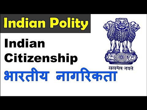 Citizenship of India || Ways to acquire and lose || Indian polity for UPSC, SSC CGL, CHSL CPO, CDS