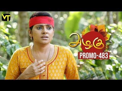 Azhagu Tamil Serial Episode 483 Promo out for this beautiful family entertainer starring Revathi as Azhagu, Sruthi raj as Sudha, Thalaivasal Vijay, Mithra Kurian, Lokesh Baskaran & several others. Stay tuned for more at: http://bit.ly/SubscribeVT  You can also find our shows at: http://bit.ly/YuppTVVisionTime  Cast: Revathy as Azhagu, Gayathri Jayaram as Shakunthala Devi,   Sangeetha as Poorna, Sruthi raj as Sudha, Thalaivasal Vijay, Lokesh Baskaran & several others  For more updates,  Subscribe us on:  https://www.youtube.com/user/VisionTimeTamizh Like Us on:  https://www.facebook.com/visiontimeindia