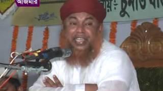 hazrat umar faruq e azam (bangla sunni waz) by mufti abul qasim noori