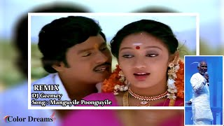 Manguyile Poonguyile Remix | DJ Geemey | Karagattakaran | Color Dreams | Tamil Remix