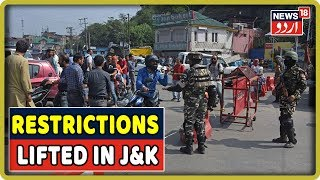 Jammu & Kashmir: 39 Days After Lockdown, Restrictions Lifted From J&K