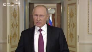 Обращение Владимира Путина к выпускникам