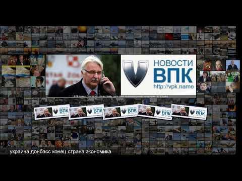 Спасет экономика Киеву дали совет по возвращению территорий