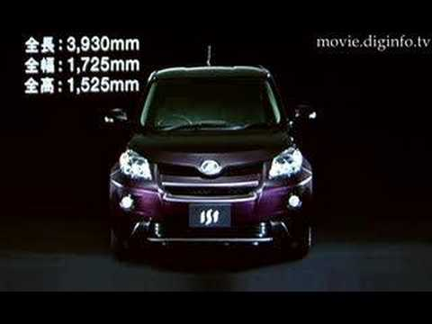 Toyota ist (Scion) 2007 Unveiled - Exterior : DigInfo News