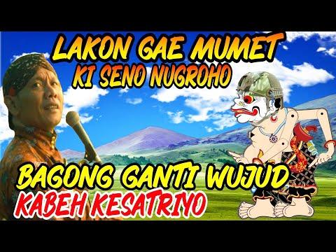 Bagong Rabi Nggleleng Iso Rubah Wujud Dadi Kabeh Wayang Lakon Gae Mumet Ki Seno Nugroho