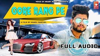 GORE RANG PE (Audio)   || Surender Romio , Sunil Malik ||  latest haryanvi  dj song 2018