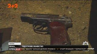 На Одещині 15-річний підліток убив свого однолітка із пістолета Макарова
