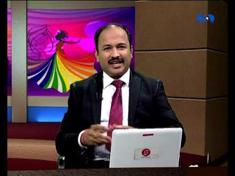 Sakhi Sahyadri - 15 June 2018 - अॅक्युपंक्चर ने बरे होतात अनेक रोग