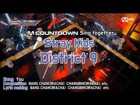 [MCD Sing Together] Stray Kids - District 9  Karaoke ver.