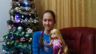 Обзор на куклу Disney Animators Collection Рапунцель!| Review for the doll Rapunzel!)