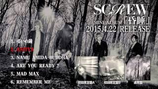 [試聴] SCREW「昏睡」2015.4.22RELEASE