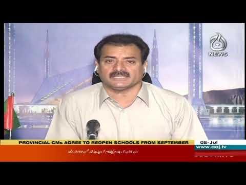 Spot Light with Munizae Jahangir - Wednesday 8th July 2020