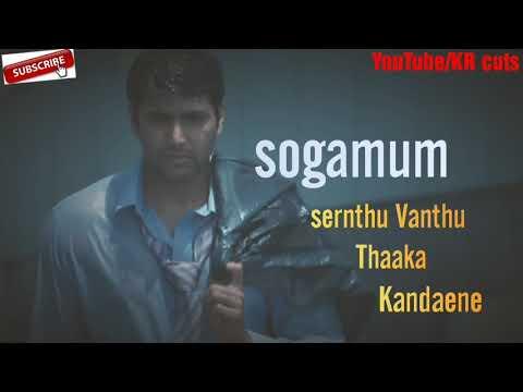 dhimu dhimu song- engeyum kadhal   whatsapp status Tamil song