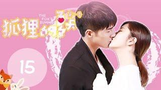 ENG SUB《The Fox's Summer》EP15—— Starring: Tan Song Yun, Jiang Chao, Zhang Xin, Wang Yan Zhi